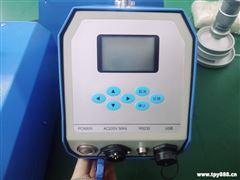 LB-2070环境空气氟化物采样器