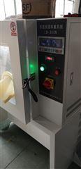 LB-350N实验室用的低浓度恒温恒湿称重箱