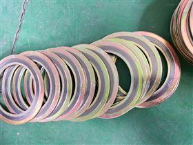 DN32/DN50/DN80金属缠绕垫片厂家,柔性石墨垫片批发