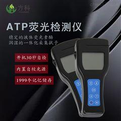 FK-ATP潔凈度檢測儀