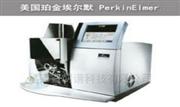 珀金埃爾默PE AA200/400 原子吸收光譜儀