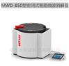 MWD-850型密閉式智能微波消解儀