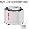 MWD-650型密閉式智能微波消解儀