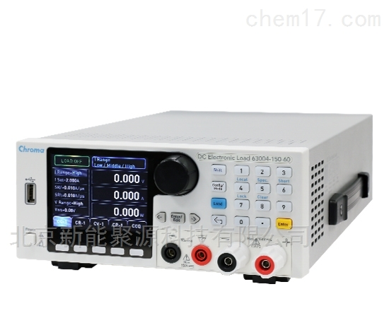 直流電子負載 Model63000Series