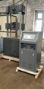 厂家直供保定万能拉力试验机