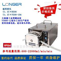 工业型不锈钢蠕动泵YT600-1J深圳现货