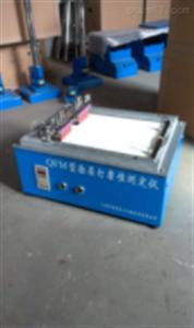 QFM型涂层打磨性试验仪