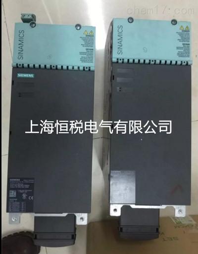 西门子828D系统报Z轴伺服故障(诊断修复)