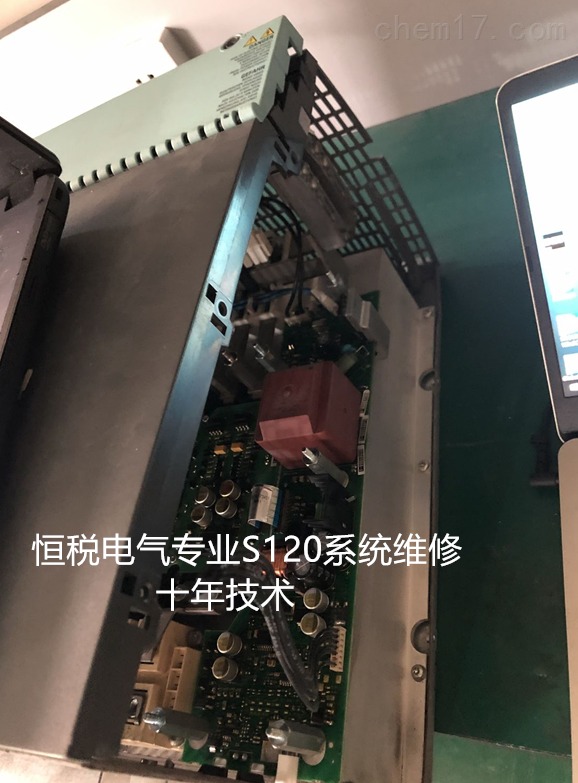西门子数控系统报F30005过载修理-专业测试
