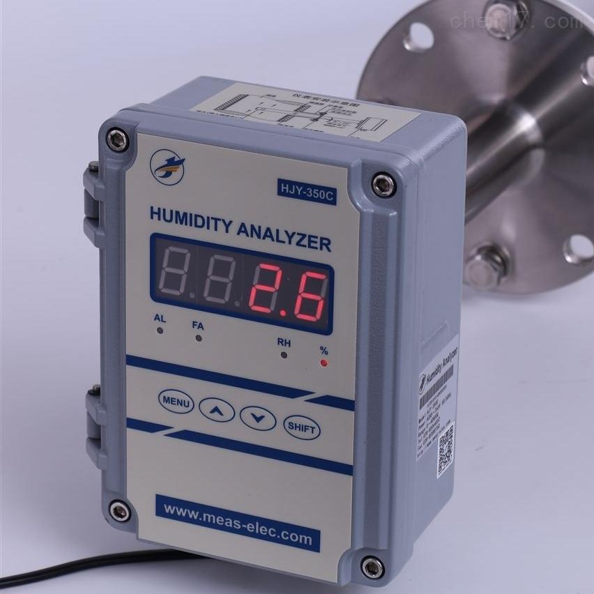 系列烟气水分仪在线湿度仪