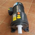 CH-4-750W-1:55蘇州成版抖音污精密工業齒輪減速電機