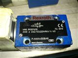 德国力士乐rexroth径向柱塞泵ag亚洲国际代理