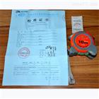 防雷檢測設備清單防雷裝置檢測設備鋼卷尺