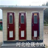 天津移动厕所厂家