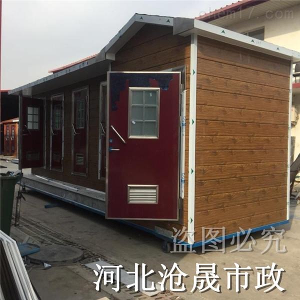 河北移动厕所生产