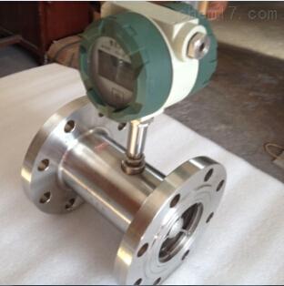 LWGY不鏽鋼智能渦輪流量計