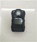 天鹰2XAltair天鹰2X梅思安NH3氨气气体检测报警仪