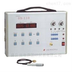 日本电测膜厚计DS-110