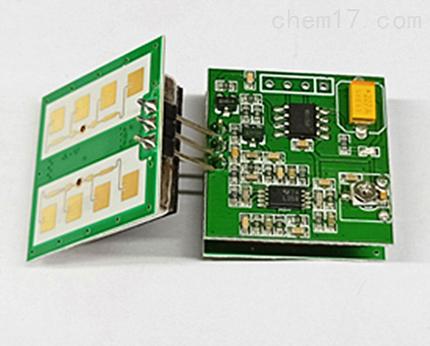 TD-24G-A-002卫浴专用24G带放大微波模块