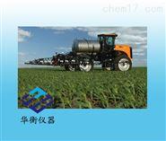 變量施肥管理系統