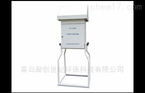 JCH-1000型JCH-1000型大流量颗粒物采样器