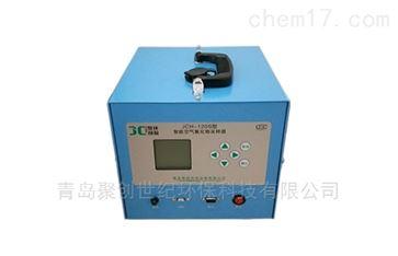 JCH-120S型(新国标)氟化物采样器