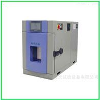穩態濕熱試驗箱