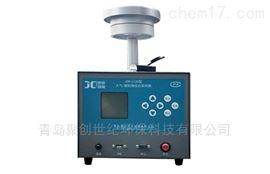 JCH-6120-1型JCH-6120-1型大气/TSP综合采样器