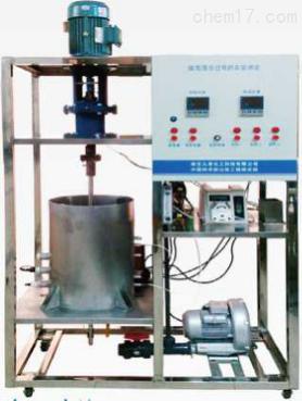 微觀混合過程測定示範裝置