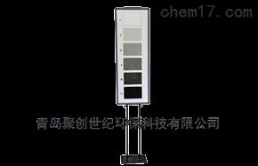JCP-HB型环境监测站林格曼烟气浓度图
