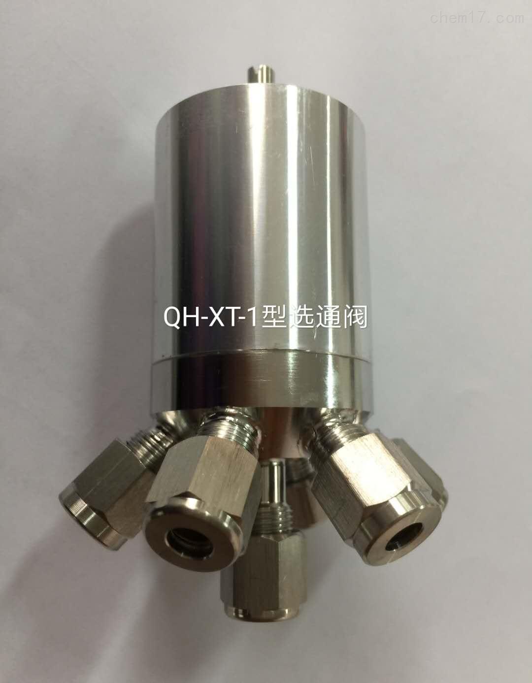 QH-XXXX型1-6顺序气体切换阀