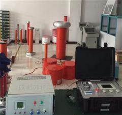 变频串联谐振耐压试验装置生产厂家