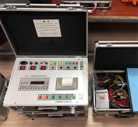 PLMD-3斷路器特性測試儀