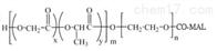 PLGA-PEG-CO-MAL嵌段共聚物 取代率大于90