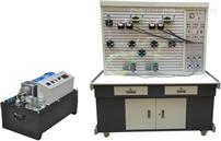 VSYY-19A透明液壓傳動與PLC控制實訓裝置