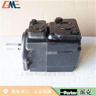 T6C-012-1R00-B1Parker T6C-012-1R00-B1派克叶片泵