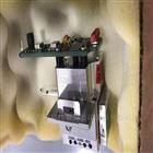 西門子O61氧傳感器 C79451-A3460-B25分析儀