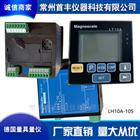 Magnescale索尼LT10A-105传感器专用显示器
