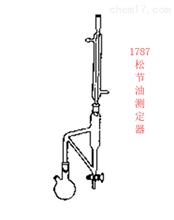 SP-SJYCDQ1787 松节油测定器(测定挥发油装置)