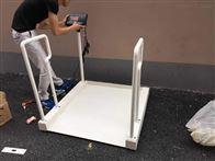 济南300kg医用血透轮椅秤