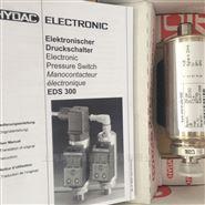 HYDAC液位计ENS3118-5-0410-000德国渠道