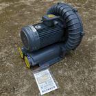 RB-033 2.2KW台灣全風RB-033高壓鼓風機