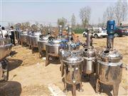 二手生物发酵罐系统型号齐全
