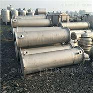 出售二手50平方不锈钢列管冷凝器