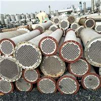 二手150平方不锈钢列管冷凝器大量出售
