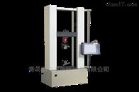 日本爱光AIKOH测试仪MODEL-1840 VCT/5000