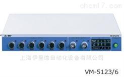 VM-5123/6伊里德代理日本IMV低域振动信号调整器