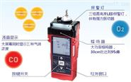 GX-2012气体报警器