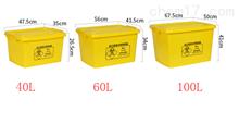SP-YLLJZYX医疗垃圾转运箱(黄色加厚)