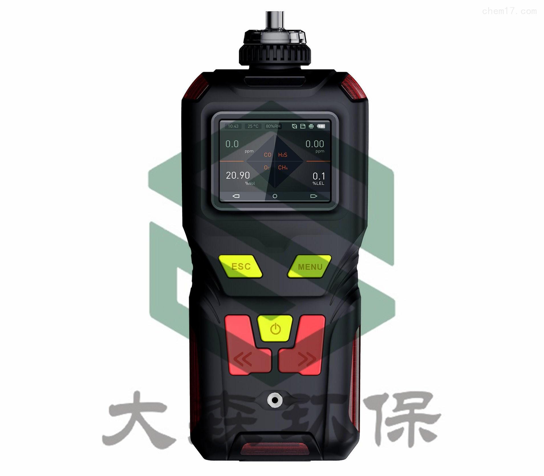 DSA4000泵吸式四合一气体检测仪